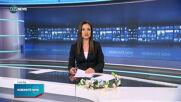 Новините на NOVA NEWS (30.04.2021 - 14:00)