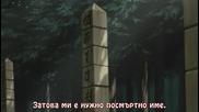 Shiki - 17 епизод бг суб (вградени) Високо качество