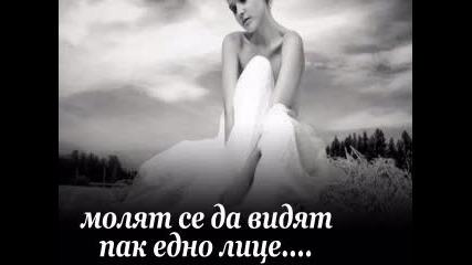 [ Music ] Ти Беше Всичко ... - Koyota Ft B -