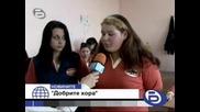 Благотворителна кампания на Мима Бързакова от гр.ямбол