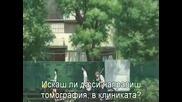 Момичето,  Което Скачаше Във Времето - Bg Sub (1/3)
