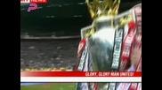 Glory,  glory Manchester United!