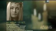 Мистически истории - епизод 11.06.06.2012