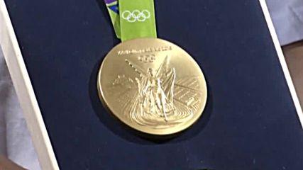 Един нов свят: Слоганът и медалите за Рио