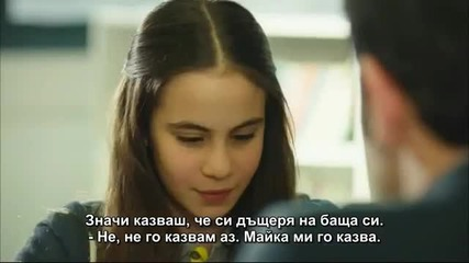 Кралицата на нощта 9 епизод bg sub
