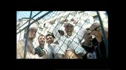 Хората от Гетото feat. Аника Лукуса - Улиците на града