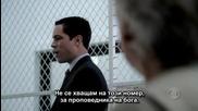 Забравени досиета сезон 2 епизод 21
