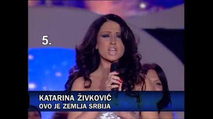 Grand Top Lista (Grand Show, 09.03.2012)