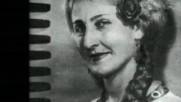 Ева Георгиева - Мъри Радо