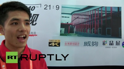 China: Can your eyes handle the world's BIGGEST projection TV?