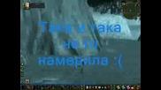 World Of Warcraft Burning Crusade My Clip