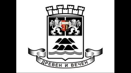 Локомотив Пловдив Микс 2