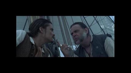 Карибски Пирати: Пролякието На Черната Перла на български част 4 - ва / Добро Качество /