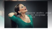 Лили Иванова - Ако изчезнеш