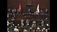 Реджеп Тайип Ердоган беше преизбран за лидер на ПСР в Турция