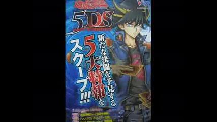 Yu - Gi - Oh! 5ds - Yusei Fodo