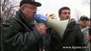 Протестиращ -аз обвинявам Герб