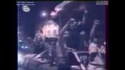 Българи Юнаци 1994