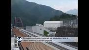 Япония започна строежа на най-дългата линия за влак стрела