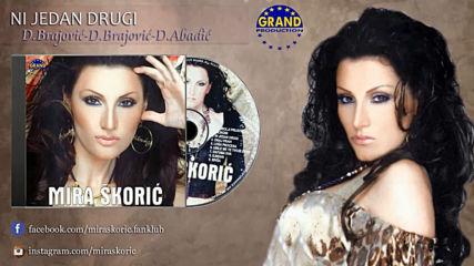 Mira Skoric - Ni jedan drugi (hq) (bg sub)