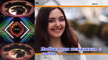 Сергей Лукашин - Люблю тебя
