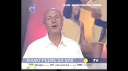 Шабан Шаулич - Михайло (субтитри)