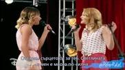 Violetta 3: Людмила и Виолета - Mas que dos 75еп. + бг субс