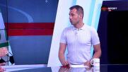 Спасяване на Християн Василев срещу Левски