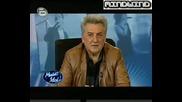 Music Idol 3 В Скопие - Весна Евтимовна Изпълнява Молитва На Шерифович