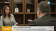 Цацаров пред Нова: Оправдателните присъди станаха много