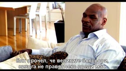 Тайсън / Tyson 2009 [ Част 3 ]