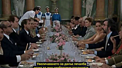 Лудо влюбен - 1981
