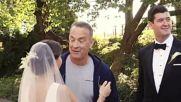 Здравейте аз съм Том Ханкс ! Щастливите младоженци са още по-щастливи !
