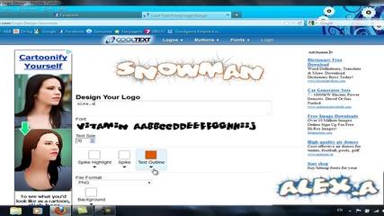 Как да си направите Лого !