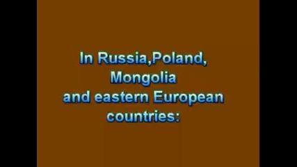 Как се броят пачки в различните части на света