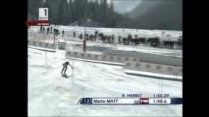 Марио Мат спечели слалома в Банско