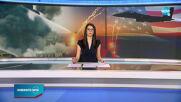 Новините на NOVA (26.02.2021 - обедна емисия)