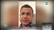 Ненчо Балабанов с поредно видео, в което имитира Борисов