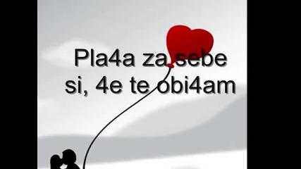 Гръцка Песен (бг Превод)