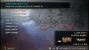 Tekken 6 - Psp Gameplay