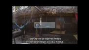 Острова На Изкушението - Филип Иска Свирка от Златка