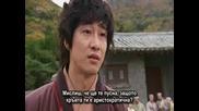 [ Bg Sub ] Hong Gil Dong - Епизод 1 - 1/3