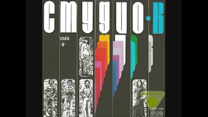'студио В'-всичко Започна През Юни-1975