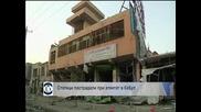 Десетки пострадали при атентат в Кабул