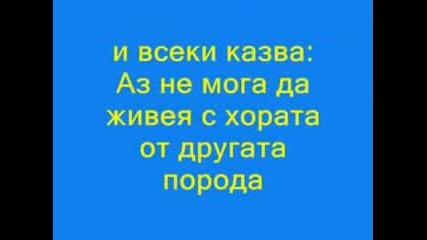 България В Днешно Време - Време На Насилия Убиства пари и дрога