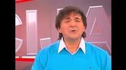 Mitar Miric - Travka zvana ludilo - Promocija - (TvDmSat 2013)