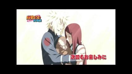 Naruto Shippuuden 249 [bg Sub] Високо Качество