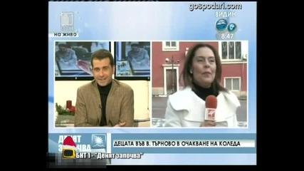 Деца с радиатор - Господари на Ефира 20.12.2012