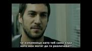 Безмълвните - Suskunlar - 5 ep. - 1 fragman - bg sub