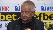 Пресконференция на Христо Крушарски